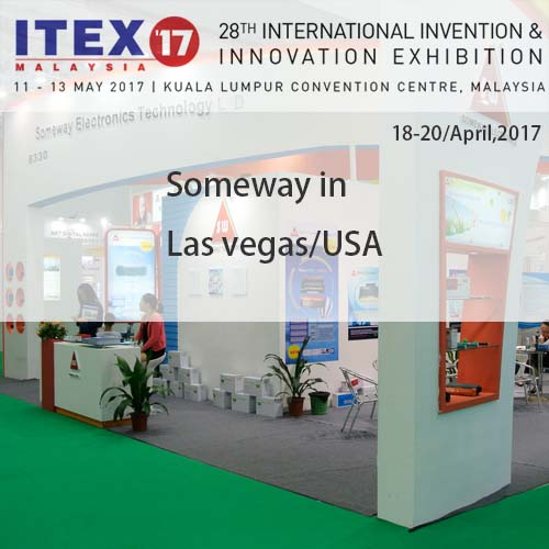 2017 Itex Someway  18-20/April