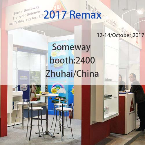 2017 Remax  12-14/October